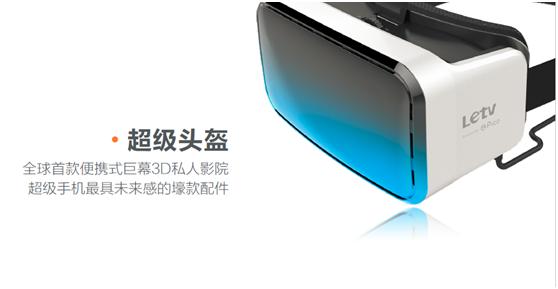 据了解,支持3D观影的超级电视机型包括目前乐视商城在售的Max70、X60S、X50Air,以及此前的X60、S50Air 3D版等机型。